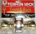 Entrance Door Lock -