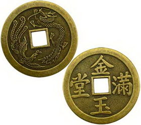 AzureGreen I Ching Dragon & Phoenix Coin, bronze