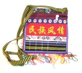 Feng Shui Import Chinese Style Shoulder Bag - 295