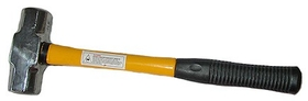 10 Lb. Sledge Hammer - Short Fiber Handle